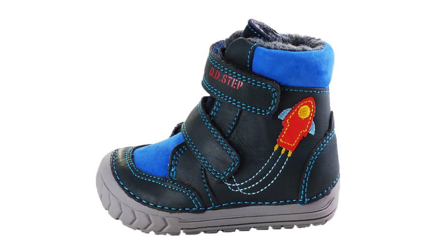 DD Step gyerekcipő